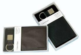 Calvin Kleinカルバンクライン ギフトセットB、財布、キーホルダー、2点セット【ギフトボックス入り】【送料無料】