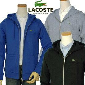 Lacoste ラコステMen'sポケット付フルジップパーカー【ラコステ】【送料無料】