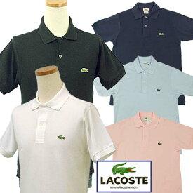 【全商品10%OFFクーポン】Lacoste ラコステ Men's L-1212ベ-シック 半袖 鹿の子 ポロシャツLacosteラコステ ポロシャツ送料無料プレゼントXL,XXL大きいサイズ