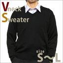 日本製、ウール混Vネックセーター,ビジネス、 スクール セーター ウォシャブルMen's、メンズ
