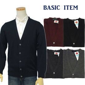 日本製、ウール混 カーディガン、ビジネス、 スクール セーター ウォシャブル、Men's メンズカーディガン#15230