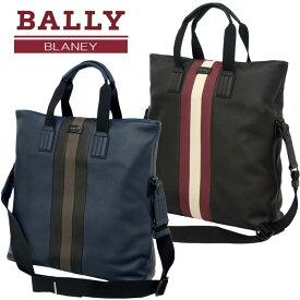 【全商品10%OFFクーポン】BALLY バリー,BLANEY TSPトートバッグ【イタリア製】ブローニー トートバッグ【メンズ、レディース用】送料無料