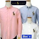POLO by Ralph Lauren Boy's定番ビッグポニー長袖オックスフォードシャツ【ラルフローレン ボーイズ】ボタンダウンシャツ