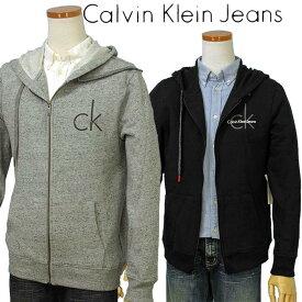 【全商品10%OFFクーポン】Calvin Klein Jeans Men'sCKロゴ フルジップパーカーカルバンクライン パーカー送料無料