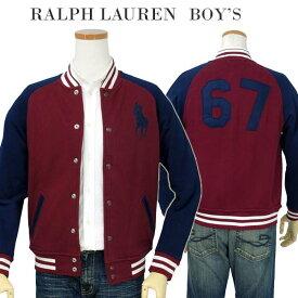 POLO by Ralph Lauren Boy'sビッグポニー ベースボールジャケット【2015-Fall/NewColor】【ラルフローレン ボーイズ】【送料無料】