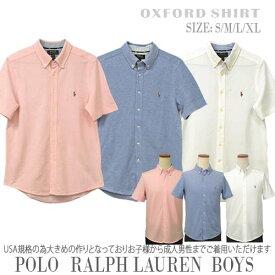 【全商品10%OFFクーポン】POLO by Ralph Laurenラルフローレン Boy's半袖鹿の子オープンシャツ【2019-Spring/NewColor】 ギフト プレゼントポロ ラルフローレン 半袖シャツ【父の日】