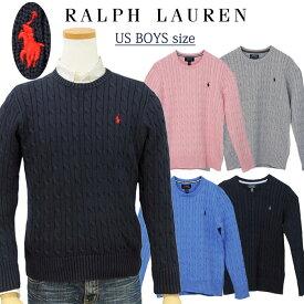 POLO by Ralph Lauren Boy's定番コットン ケーブルセーター【2021-Spring/NewModel】ラルフローレン セーター送料無料