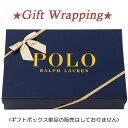 【全商品10%OFFクーポン】ラルフローレンギフトボックスPOLO Ralph Lauren Gift Boxギフト プレゼント誕生日プレゼント