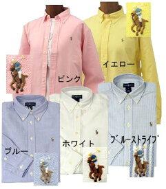 POLO by Ralph Laurenラルフローレン Boy's定番長袖 オックスフォ-ドシャツボタンダウンシャツポロ ボーイズ#323102720クリアランス、見切り処分品