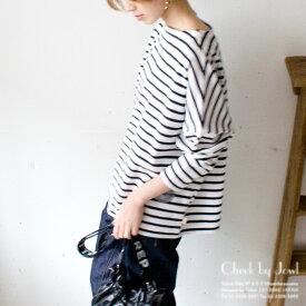 Traditional Weatherwear / トラディショナルウェザーウェア BMB LONG BIG MARINE BOATNECK SHIRT / ビッグマリンボートネックシャツ ロング ボーダーカットソー ホワイト×ブラック