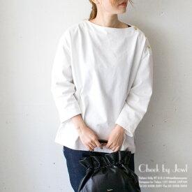 Traditional Weatherwear / トラディショナルウェザーウェア BOY FRIEND CREW NECK PULL OVER with DOT BUTTON / ボーイフレンド クルーネック プルオーバー ウィズ ドットボタン ホワイト