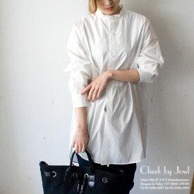 Traditional Weatherwear / トラディショナルウェザーウェア BIG TUCK UP NO COLLAR SHIRT / ビッグタックアップ ノーカラーシャツ ホワイト