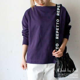 Traditional Weatherwear / トラディショナルウェザーウェア BMB LONG BIG MARINE BOATNECK SHIRT / ビッグマリンボートネックシャツ ロング バイオレットインク