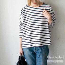 Traditional Weatherwear / トラディショナルウェザーウェア BIG MARINE V-NECK SHIRT / ビッグマリンVネックシャツ ボーダーカットソー ホワイト×グレー