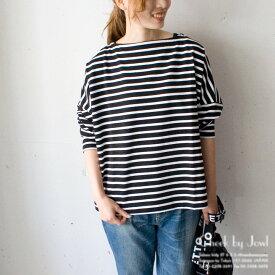Traditional Weatherwear / トラディショナルウェザーウェア BMB LONG BIG MARINE BOATNECK SHIRT / ビッグマリンボートネックシャツ ロング ボーダーカットソー ブラック×ホワイト