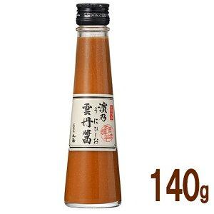 雲丹醤 うにひしお 小瓶 140g 雲丹ひしお パスタソース 調味料 うにしょうゆ 魚醤 ギフト 小浜海産物 【送料無料】