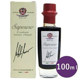 マルピーギ 6年熟成バルサミコ酢 サポローゾ 100ml イタリア産 Malpighi Balsamico ワインビネガー 調味料 ギフト
