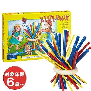 【送料無料】 HABA ハバ社 スティッキー HA4415 知育玩具 おもちゃ 小学生 6歳 木のおもちゃ 木製 子供 ギフト