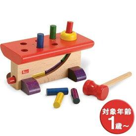 【送料無料】 ハンマートイ ニック社 大工さん 知育玩具 ペグ遊び 木のおもちゃ 赤ちゃん ベビートイ ギフト NIC