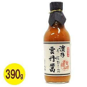 【送料無料】 雲丹醤 うにひしお 大瓶 390g 雲丹ひしお 極上ソース 醤油 ギフト 小浜海産物
