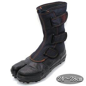 【送料無料】 荘快堂 地下足袋 スパイクシューズ 朝霧 I-88 24.5cm〜28cm 安全靴