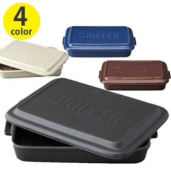 【送料無料】 イブキクラフト ツールズ グリラー ブラック 422019 グリルプレート ロースター グリラー GRILLER