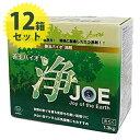 【送料無料】 善玉バイオ 浄(JOE) 1.3kg×12箱セット お徳用 洗剤 衣類用 衣類用洗剤