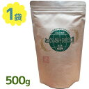 【送料無料】 とれる No.1 粉末タイプ 500g 天然成分 バイオ洗剤 多目的洗剤 エコ 安心 安全