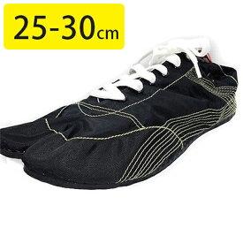 【送料無料】 ランニング足袋 MUTEKI 無敵 25-30cm ブラック メンズ 二股靴 シューズ KINEYA きねや
