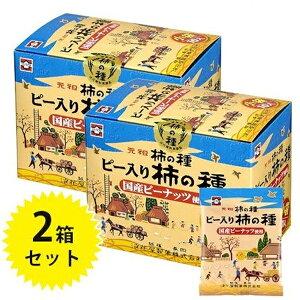 【送料無料】 浪花屋 元祖 ピー入り柿の種 190g×2箱セット 国産ピーナッツ使用 小袋入り ギフト