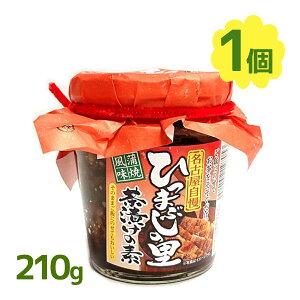 【送料無料】 ひつまぶし茶漬けの素 瓶入り 210g うなぎ蒲焼風味 名古屋名物 お土産 ギフト マルシンフーズ