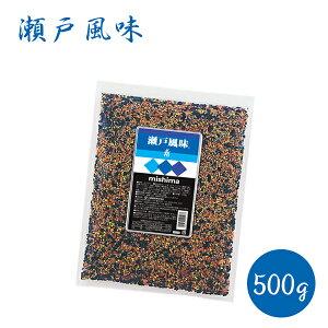 【送料無料】 三島 瀬戸風味(R) 500g ふりかけ 業務用 大容量 ご飯のお供 お弁当 おにぎり