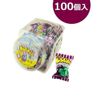 【送料無料】 どんぐりガム グレープ 100個入 あたり3個入り 駄菓子 パイン