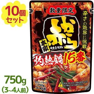 【送料無料】 赤から鍋スープ 15番 ストレートタイプ 750g×10個セット 鍋の素 激辛 旨辛 イチビキ