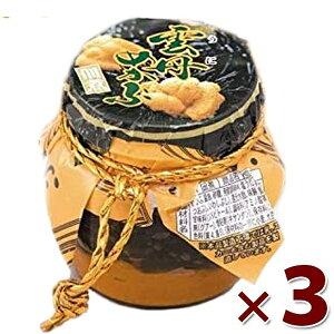 【送料無料】 雲丹めかぶ 150g×3個セット 芽かぶの佃煮と塩ウニ ご飯のお供 おつまみ お中元 お歳暮 瓶詰 ギフト