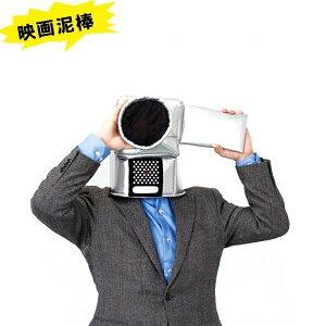 【送料無料】 コスプレ衣装 かぶりもの カメラマンマスク 大人用 JIG267308 映画泥棒 仮装 覆面