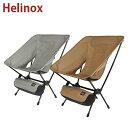 【送料無料】 Helinox ヘリノックス タクティカルチェア コヨーテ 折りたたみ椅子 軽量 持ち運び アウトドア コンパクト