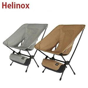 【ポイント10倍!】【送料無料】 Helinox ヘリノックス タクティカルチェア コヨーテ 折りたたみ椅子 軽量 持ち運び アウトドア コンパクト