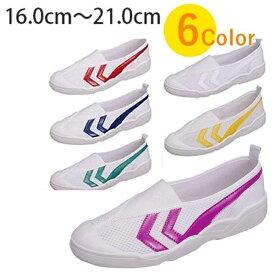 【送料無料】 ムーンスター バイオTef01 子供靴 イエロー グリーン ピンク ブルー ホワイト レッド 上履き 16.0cm〜21.0cm
