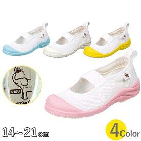 【送料無料】 MOONSTAR ムーンスター MSリトルスター01 イエロー サックス ピンク ホワイト 14.0cm〜21.0cm 上履き 子供靴