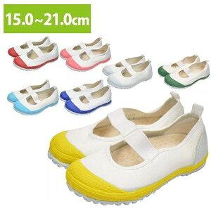 【送料無料】 上履き 教育シューズ バレーDX 15.0ー21.0cm 室内履き スクールシューズ 子供 女の子 男の子 上靴