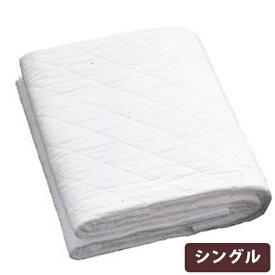 【ポイント5倍!】【送料無料】 パシーマ 寝具 シングル ホワイト 肌掛け 夏掛け 掛布