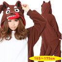 【送料無料】 【正規品】 SAZAC 着ぐるみフリース オオカミ 2581 大人用 コスプレ衣装 仮装 なりきり