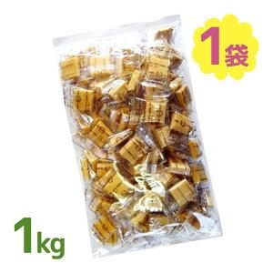 【送料無料】 日邦製菓 キャラピン 1kg 個包装 大粒キャラメル 大容量 お菓子 おやつ 大袋 業務用