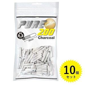 【送料無料】 pure ピュア スーパースリム チャコールフィルター チャコール フィルター 200個入り×10個セット 長さ30mm ジップバッグ 手巻きタバコ 巻きタバコ 喫煙具
