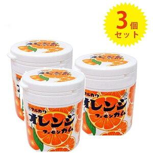 【送料無料】 丸川製菓 オレンジマーブルガムボトル 130g×3個 お菓子 駄菓子 フーセンガム 風船ガム