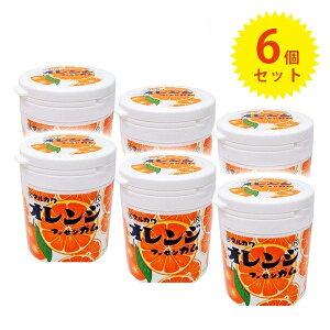 【送料無料】 丸川製菓 オレンジマーブルガムボトル 130g×6個 お菓子 駄菓子 フーセンガム 風船ガム
