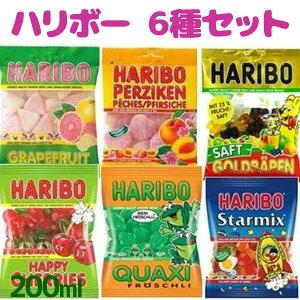 【送料無料】 ハリボー グミ 6種詰め合わせセット ゴールドベア グレープフルーツ ピーチ スターミックス ハッピーチェリー フロッグ 海外輸入菓子 HARIBO