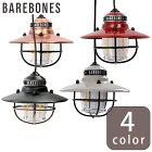 【ポイント20倍!】【送料無料】 ベアボーンズ リビング エジソンストリングライト LEDランプ ブロンズ USB対応 電球ランタン Barebones Living 20230007007000 BBL