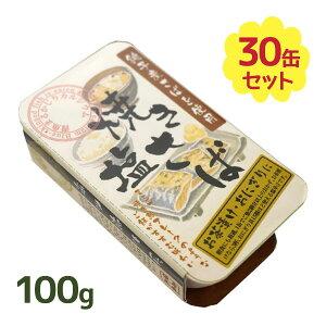 【送料無料】 サバ缶詰 ムソー 焼き塩さば 100g×30個セット 国産 長期保存食 やき塩鯖 おかず ギフト